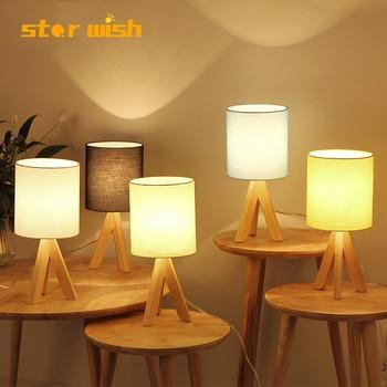Настольные лампы в современном стиле светодиодные деревянные настольные лампы рядом с лампой для гостиной спальни настольные Лампы освети...