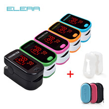 New!! Finger Pulse Oximeter With Case Fingertip Oximetro de pulso de dedo LED Pulse Oximeters Saturator Pulsioximetro(China)