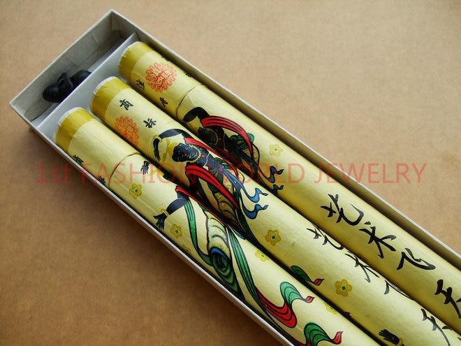 Китайски ароматни пръчици, летящи - Декор за дома - Снимка 3