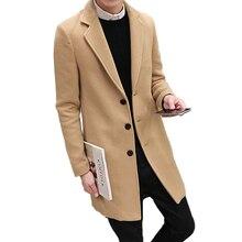 Осень и зима новые мужские модные бутиковые однотонные деловые повседневные шерстяные пальто/мужские высококачественные тонкие куртки для отдыха