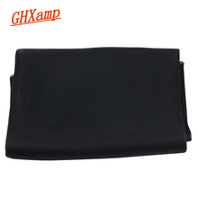 GHXAMP 1.4 mètre * 1 M haut parleur gril tissu poussière maille stéréo KTV haut parleur tissu haut parleurs tissu Home cinéma réparation de protection