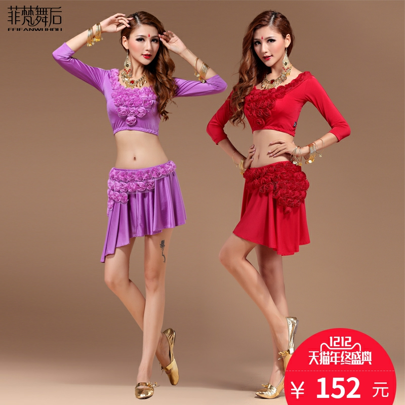 Bellydance Costume 2017 Rushed Branded Garments Belly Dance Costume Set Professional For Women Bellydance Top And Skirt D1345