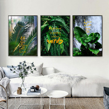Gold Green Painting Canvas Nordic Plants Abstract Wall Art Posters And Prints Decor All You Love Unframed