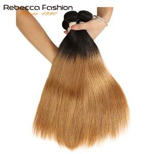 Rebecca 2 Tone Color Ombre Brazilian Straight Hair Bundles 3/4 Pcs Remy 100% Human Hair Bundles T1B/27# T1B/30# T1B/99J#