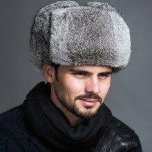 Imitation Rabbit Fur Bomber Hat Men's Winter Warm Thickened