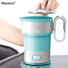 Mini Folding Electric Hot Water Kettle Accordion Chaleira Travel Portable Water Boiler With Cup 220V Hervidor De Agua Electrico
