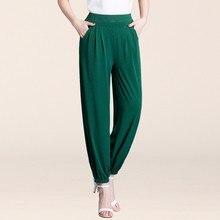 2019 Summer New Women's Casual Pants Fashion Solid Color Ankle-Length Pants Elastic Waist Harem Pants Trousers Plus Size 4XL цена