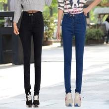 Весной 2016 новых Корейских женщин джинсы брюки тонкий брюки Стрейч Карандаш Завод Прямые