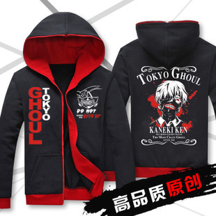 ed13888b20 Show Luo Tokyo Ghoul sweater cartoon ghost gold wooden baseball uniform  grind animation around cardigan jacket