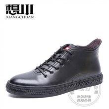 Preppy Style Thickness Bottom Platform Vogue Muffin Shoes Pure Color Soft Leather Plain Men Shoe Street Dance Microfiber