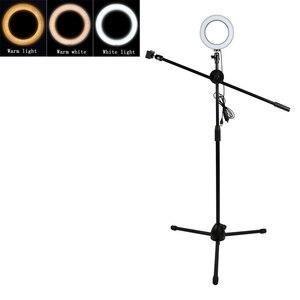Image 5 - Dimmable יופי LED למלא אור טבעת מנורת מתכוונן טלפון צילום ירי סוגר Stand בום זרוע צילום וידאו סטודיו ערכות