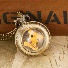 Retro Bronze Lovely Mini Pocket Watch Dolphin Bear Owl Design in