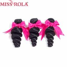 Miss Rola Hair Pre-Colored Loose Wave Bundles 100% Human Hair 100g Brazilian Hair Extensions Weave Hair Bundles 3 Pc Only Non Re