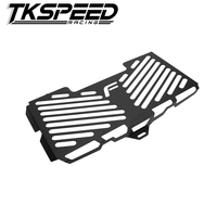 FREE SHIPPING Motorcycle Aluminum Radiator Grill Guard Cover for BMW F800R F650GS F700GS F800S 2008 2015 Black