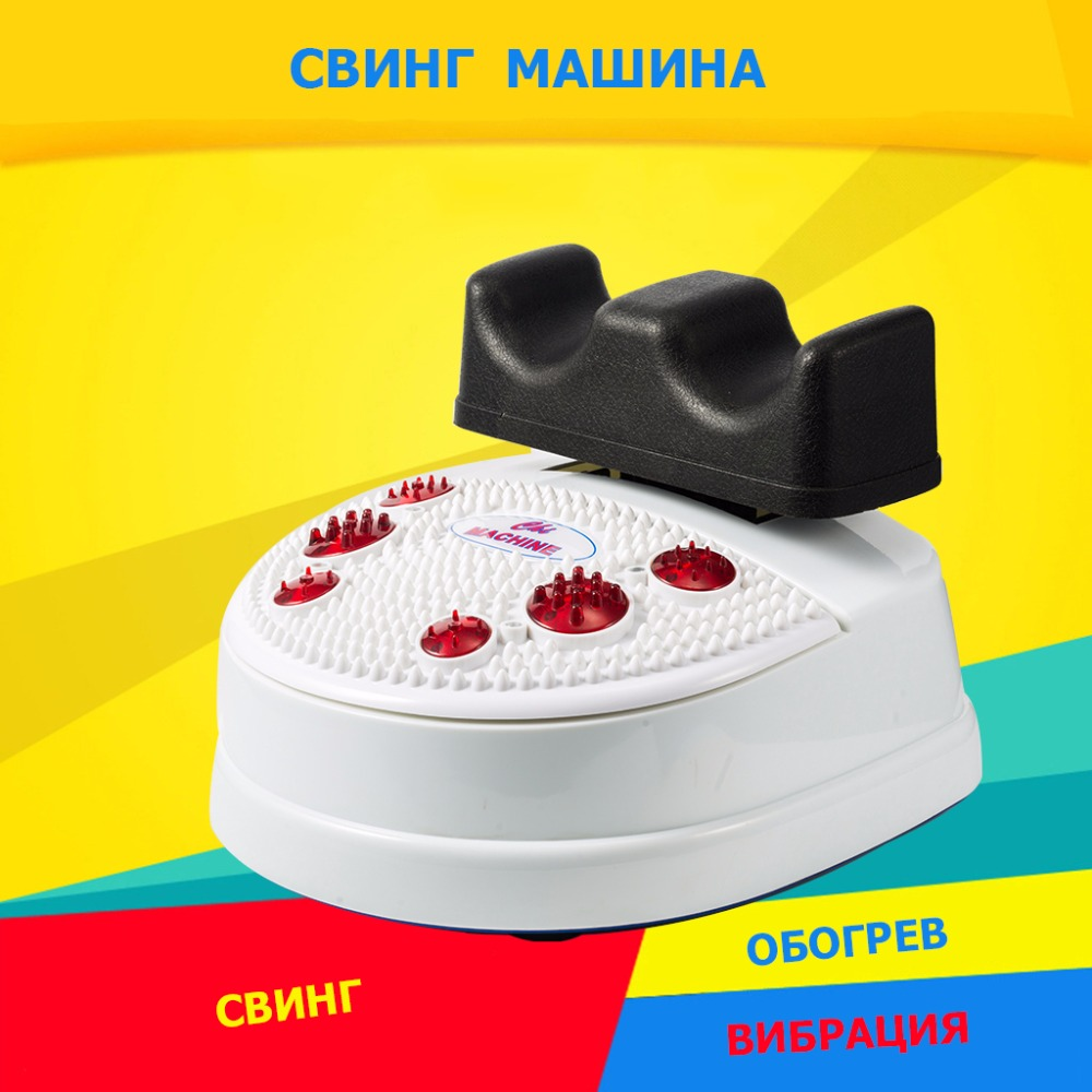 2019 New household Aerobic swing machine foot Muscle relaxation soles leg massager health rectify lumbar spine