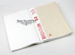 35*70 cm biały surowy papier ryżowy ręcznie robione chiński obraz papieru malowanie artystyczne i kaligrafii