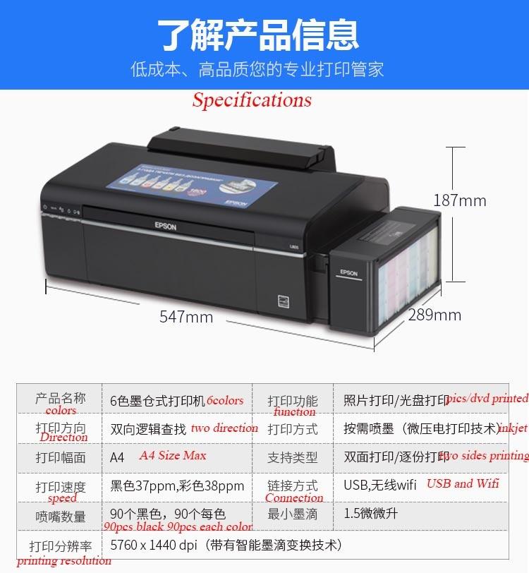 Epson L805 Specs