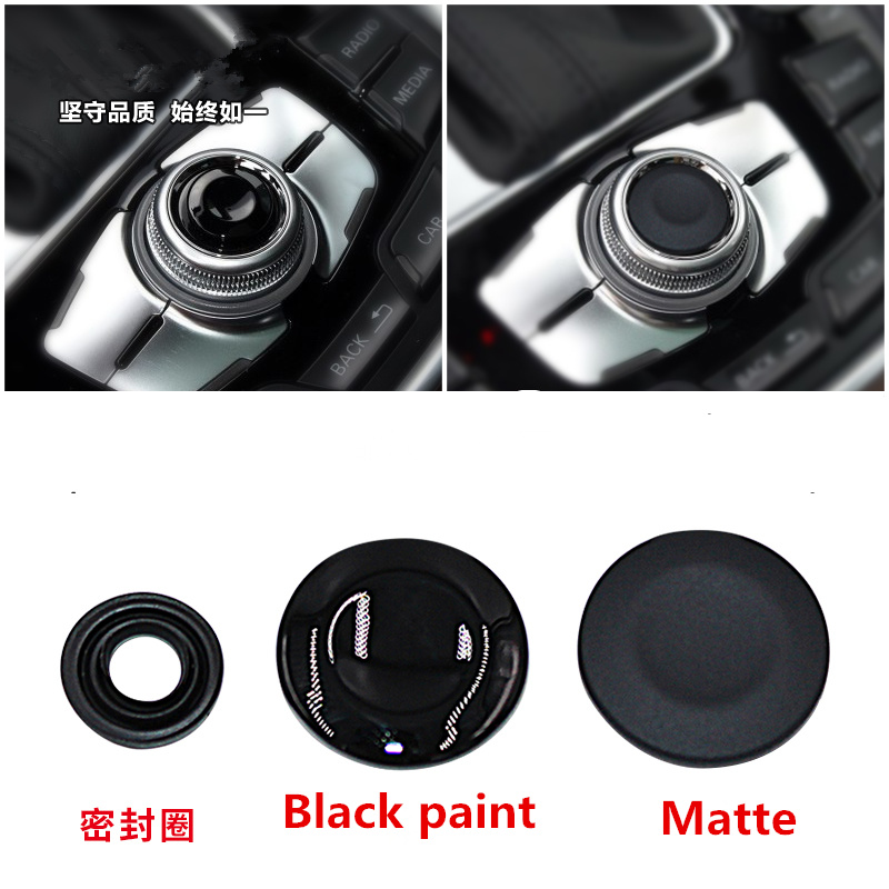 MMI Knob Joystick Button Cap Cover Repair Kit For <font><b>Audi</b></font> A4 A5 <font><b>A6</b></font> Q5 Q7 S5 S6 S8 Cabriolet Sedan Avant 8K0998068A image