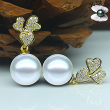 choker 925 silver real natural big The Nanyang Kim natural 12-15MM seawater pearl necklace pendant earrings Jin  light Tahiti