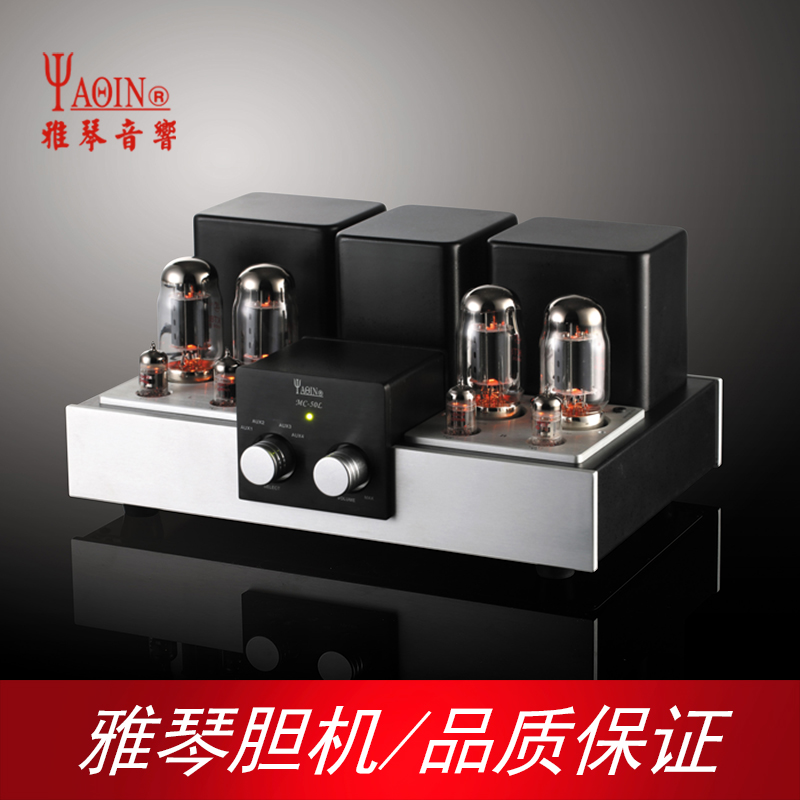 YAQIN MC-50L Integrated Vacuum Tube Amplifier SRPP Circuit KT88(6550) Ultra-linear Class AB1 Power Amplifier 2x50W110V ~ 220V tube amplifier hifi shuguang kt100 2 x 15w dual mono block integrated single ended russian 6h1 preamp usa 6ak5 driving amplifier