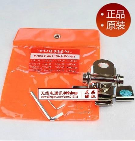 Free shipping Taiwan ham car mobile radio antenna mount RB 400 for wayes radio amateur font