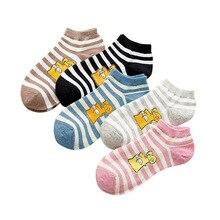 summer korean 5pairs/lot Women Cotton Socks Simpsons Family Novelty Cute Fashion Casual Harajuku Funny kawaii women