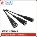 5pcs/lot SW433-ZB165 Gain 3.0 dBi 433MHz Straight Rod antenna for free shipping