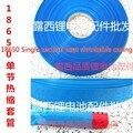PVC isolante manga termoencolhível embalagem skins 18650 18650 bateria de lítio azul película de psiquiatra largura 30 MM