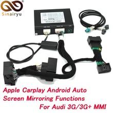 Sinairyu Apple Carplay Android для автомобиля, DVD для A1 A3 A4 A5 A6 Q3 Q5 Q7 оригинальный Экран обновления MMI iOS AirPlay Системы