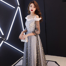 Evening Dress Long Full Stars Embroidery Pattern Party Gowns Sexy Boat Neck Half Sleeve Floor Length Formal Prom Dresses  E059 цены