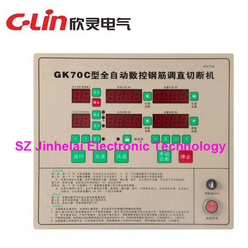 C-Lin GK70C GK-70C New and original Fully automatic numerical control Reinforcing Steel Adjusting Cutter controller