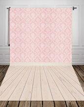 Искусство ткань розовый дамаск ткань фотографии фон компьютер Печати фоны для фотостудии новорожденный Подарок XT-2341