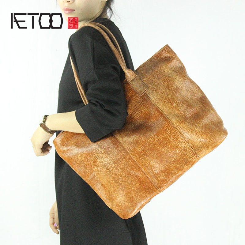 AETOO Retro Wipes Leather Casual Fashion Shopping Bag Handbags Men & Women General Men's Leather Tide Pack