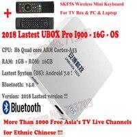 Новый IP ТВ разблокировать UBOX 5 PRO I900 16 г ОС Android 7,0 Smart ТВ коробка HD 4k Японский Корейский Малайзии HK TW 1000 бесплатно жить ТВ Каналы