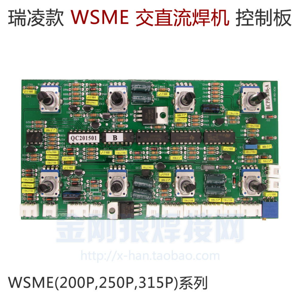 WSME 200P 250P 315P AC DC Pulse Argon Arc Welding Machine Control Panel 8 Potentiometer