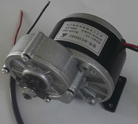 250w 12V / 24V / 36V gear motor ,brush motor electric tricycle , DC gear brushed motor, Electric bicycle motor, MY1016Z2