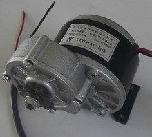 มอเตอร์แปรงรถสามล้อไฟฟ้า, 250 V/36 12