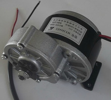 250w 24 v gear motor ,brush motor electric tricycle , DC gear brushed motor, Electric bicycle motor, MY1016Z2