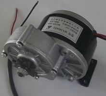 250 w 24 v motor de engranajes, triciclo eléctrico del motor del cepillo, engranaje de la CC motor de cepillado, motor de la bicicleta eléctrica, MY1016Z2