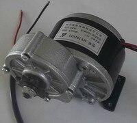 Precio 250w 12 V/24 V/36 V engranaje motor cepillo de motor de triciclo eléctrico DC engranaje cepillado motor bicicleta eléctrica motor MY1016Z2