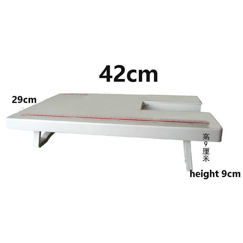 Best Price SINGER Sewing Machine Extension Table FOR SINGER 4411 4423 4432  5511 5523 Length 420mm wide 290MM high 90MM