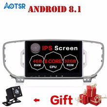 Bigscreen android Octa Core car dvd player for KIA sportage 2016 2017 KX5 gps navigation 1