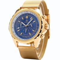 MG. ORKINA Metal Mesh Band Royal Blue Dial Luminous Pins Japan Movement Quartz Watch Male Wristwatch orologi