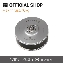 T-motor IP55 11.3KG+ Thrust MN705-S KV125 2Pcs/Set For UAV RC Drone Aircarft Airplane