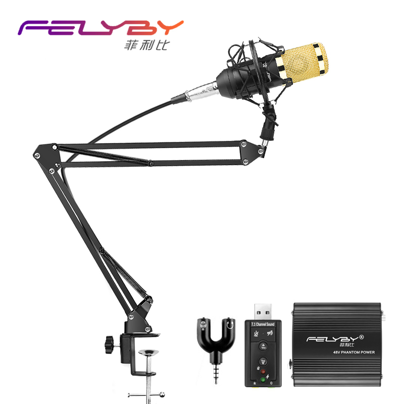 Hot full set metal Condenser microphone BM-800 bm 800 48V Phantom power U type/USB sound card Studio mic computer Microphone hot full set metal condenser microphone bm 800 bm 800 48v phantom power u type usb sound card studio mic computer microphone