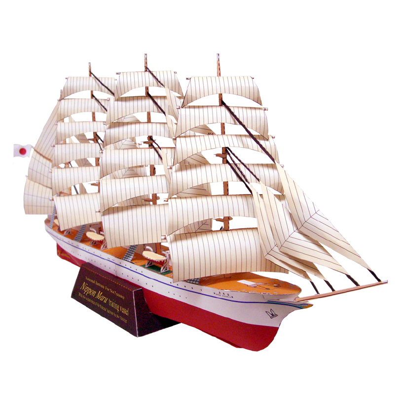 Sailship Nippon Maru  Ship Boat Paper Model Assemble Hand Work Puzzle Game DIY Kids Toy