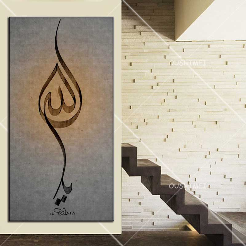 Hotel, Hand-painted, Decor, Hand, Abstract, Islamic