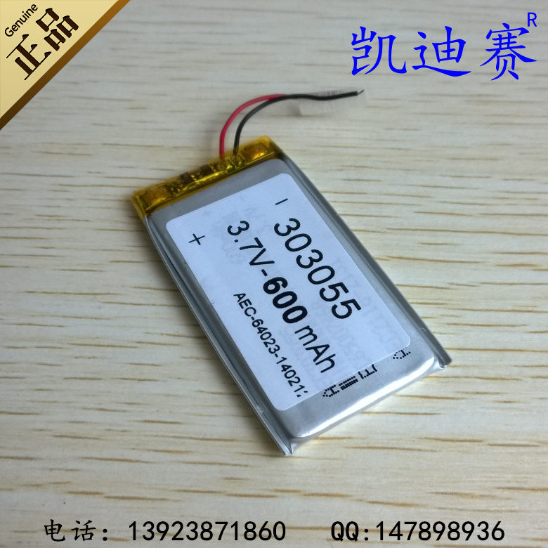 <font><b>3</b></font>.7v li po li-ion <font><b>batteries</b></font> lithium polymer <font><b>battery</b></font> <font><b>3</b></font> <font><b>7</b></font> <font><b>v</b></font> lipo li ion rechargeable lithium-ion for 303055 600mAh Ultra Thin MP34 image
