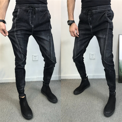 Social Spirit Guy Pants Male Vibrating Quick Hand Net Red With The Same Paragraph Pants Feet Tide Male Slim Thin Feet Pants Male
