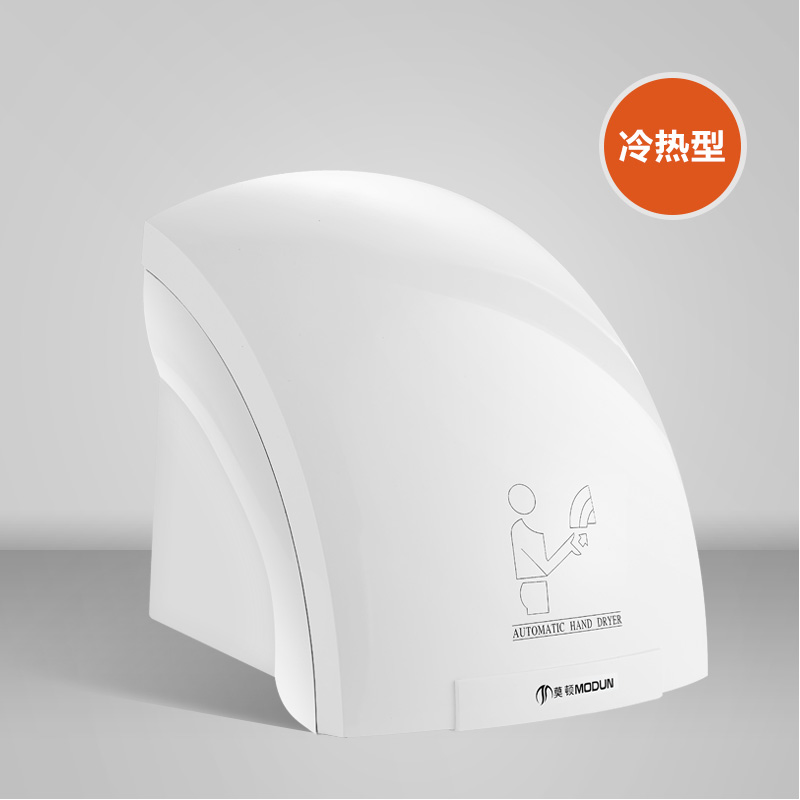 Hand Dryer Automatic Morton Hand Dryer Bathroom Dryer Automatic Induction Household Hand Dryer Smart Hot and Cold Drying free shipping hand dryer drying toilet mobile phone automatic induction mobile phone intelligent rapid dry hand blown